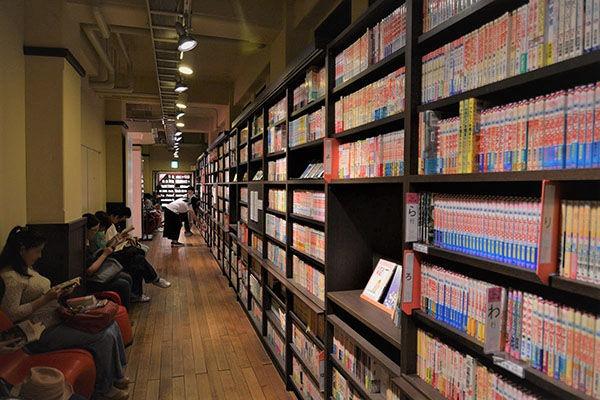 교토 만화박물관