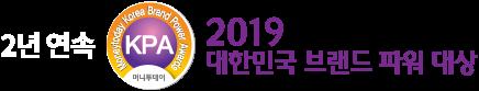 애니벅스프렙 2년 연속 2019브랜드파워대상