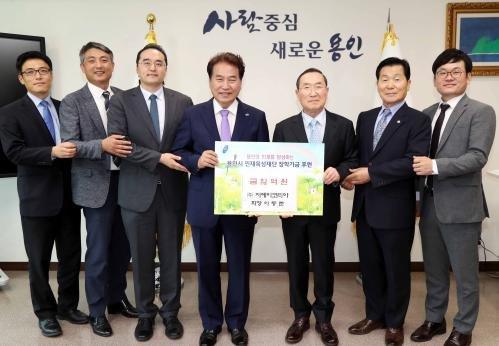 용인시 인재육성재단 장학기금 전달식 2