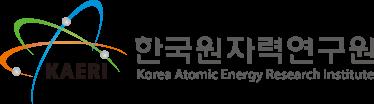 원자력연구원