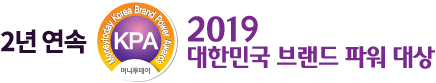 ab아카데미 2년 연속 2019브랜드파워대상