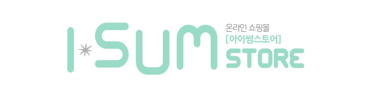 아이썸 스토어 - 미니폰 액세서리 공식 쇼핑몰
