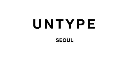 UNTYPE [언타입]