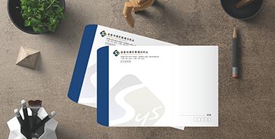 송용석 회계사무소 봉투