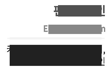편집디자인:카다로그,리플렛,브로슈어,초대장 등 인쇄물 디자인