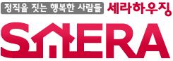정직을 짓는 세라하우징