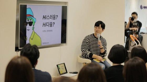 2020년 4월 서울 강서구에 위치한 난임전문병원인 'HI여성의원'에서 직원을 대상으로 인터널브랜딩 강의하는 모습.