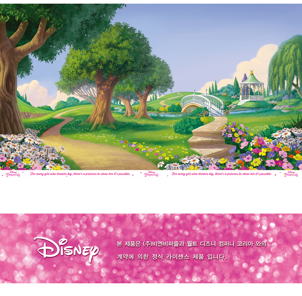 [Disney] 디즈니 프린세스 판퍼즐(80피스/D80-4) - 퍼즐라이프, 6,500원, 조각/퍼즐, 캐릭터 직소퍼즐