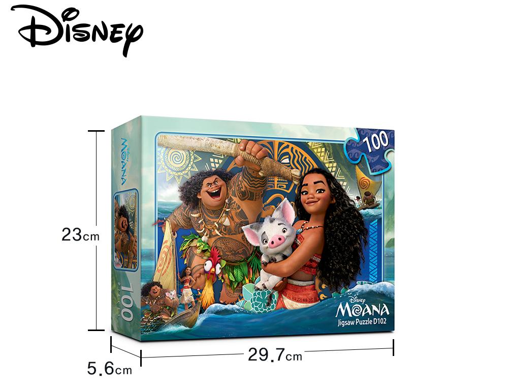 [Disney] 디즈니 모아나 직소퍼즐(빅100피스/D102) - 퍼즐라이프, 14,000원, 조각/퍼즐, 영화 직소퍼즐