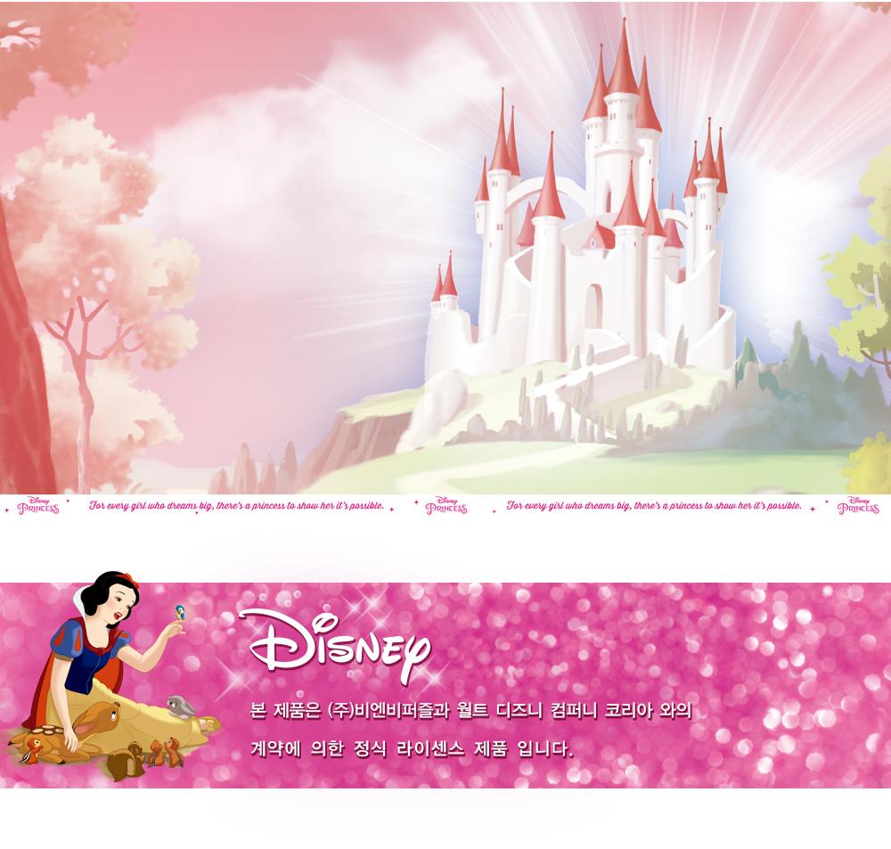 [Disney] 디즈니 백설공주 직소퍼즐(150피스/D150-1)5,600원-퍼즐라이프키덜트/취미, 블록/퍼즐, 조각/퍼즐, 캐릭터 직소퍼즐바보사랑[Disney] 디즈니 백설공주 직소퍼즐(150피스/D150-1)5,600원-퍼즐라이프키덜트/취미, 블록/퍼즐, 조각/퍼즐, 캐릭터 직소퍼즐바보사랑