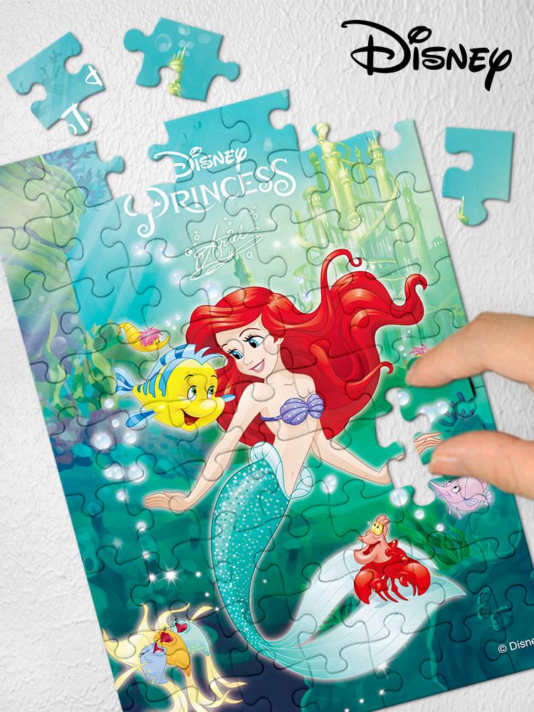 [Disney] 디즈니 인어공주 아리엘 직소퍼즐(150피스/D150-3)5,600원-퍼즐라이프키덜트/취미, 블록/퍼즐, 조각/퍼즐, 캐릭터 직소퍼즐바보사랑[Disney] 디즈니 인어공주 아리엘 직소퍼즐(150피스/D150-3)5,600원-퍼즐라이프키덜트/취미, 블록/퍼즐, 조각/퍼즐, 캐릭터 직소퍼즐바보사랑