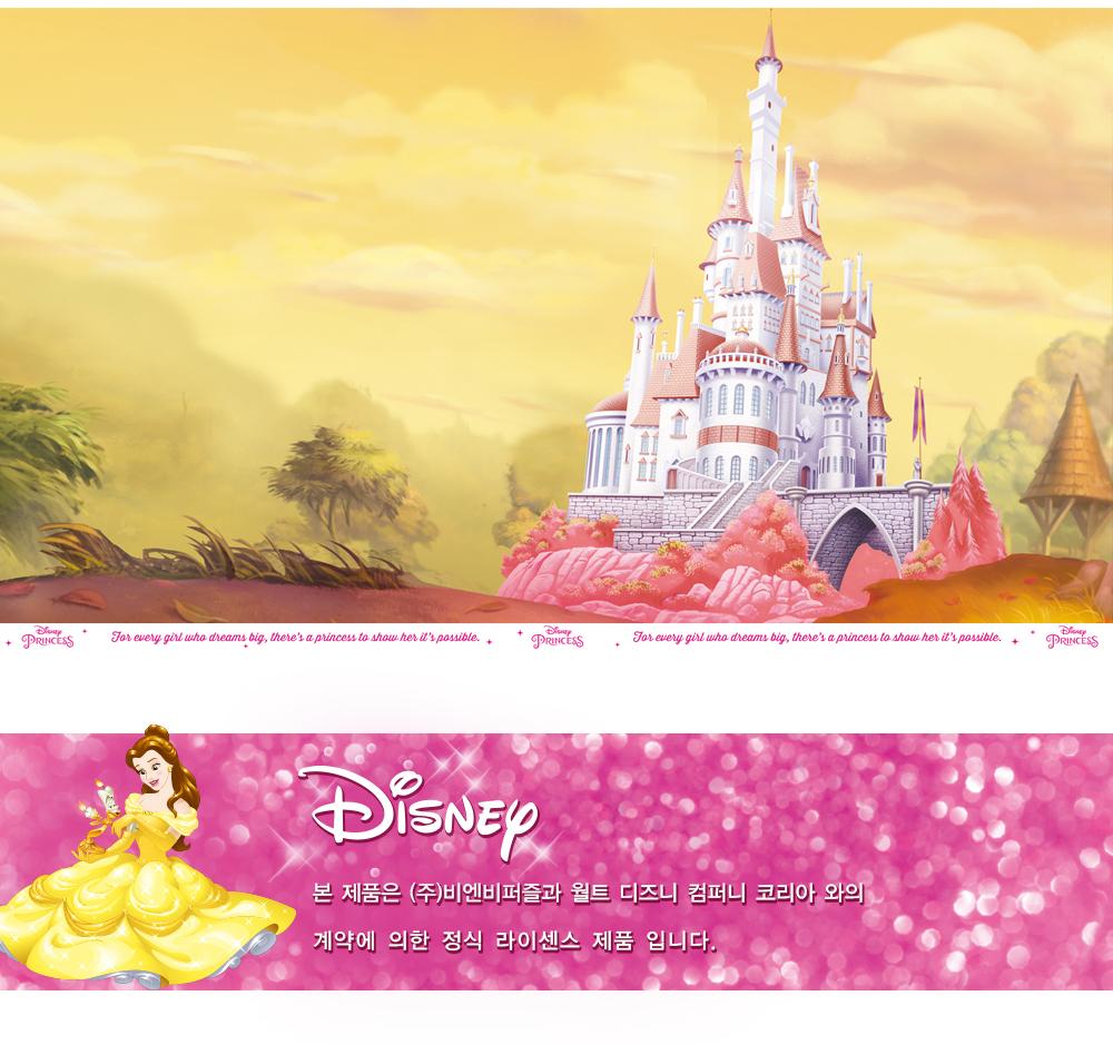 [Disney] 디즈니 미녀와야수 벨 직소퍼즐(150피스/D150-5)5,600원-퍼즐라이프키덜트/취미, 블록/퍼즐, 조각/퍼즐, 캐릭터 직소퍼즐바보사랑[Disney] 디즈니 미녀와야수 벨 직소퍼즐(150피스/D150-5)5,600원-퍼즐라이프키덜트/취미, 블록/퍼즐, 조각/퍼즐, 캐릭터 직소퍼즐바보사랑