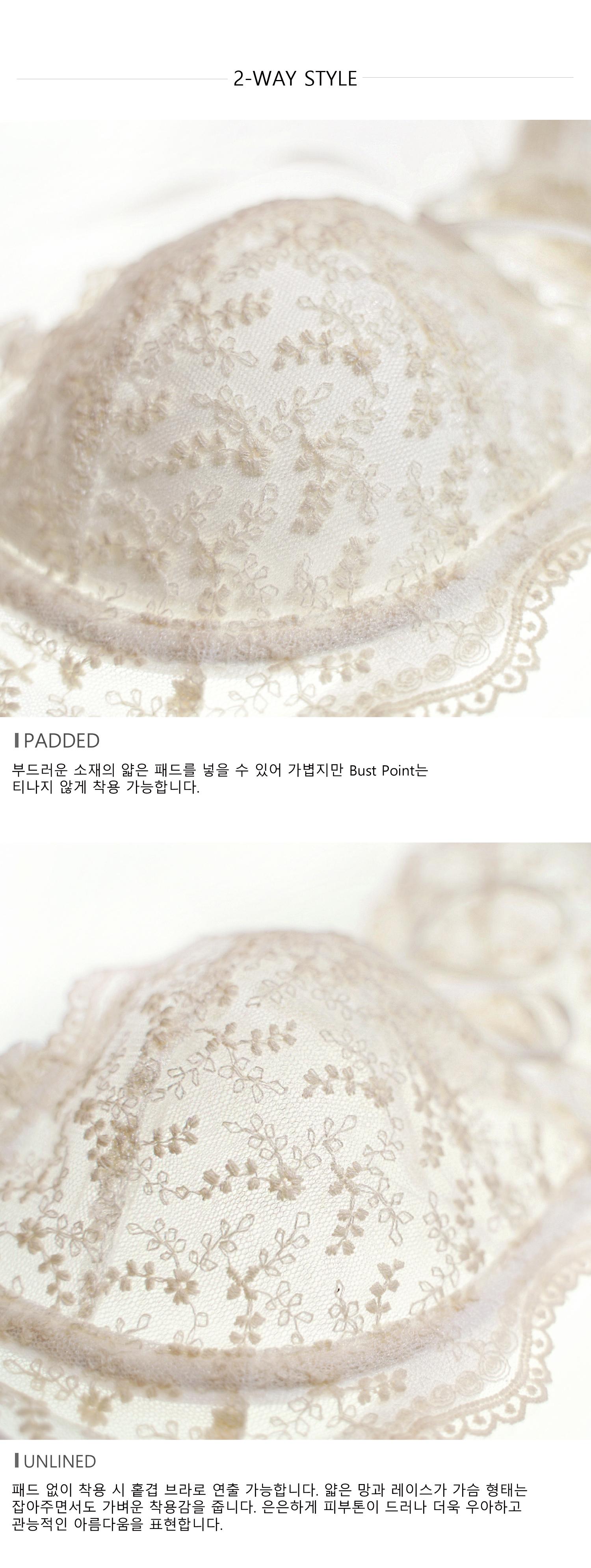 란제리한(LINGERIE HAN) 아델라 2SET [브라+팬티]
