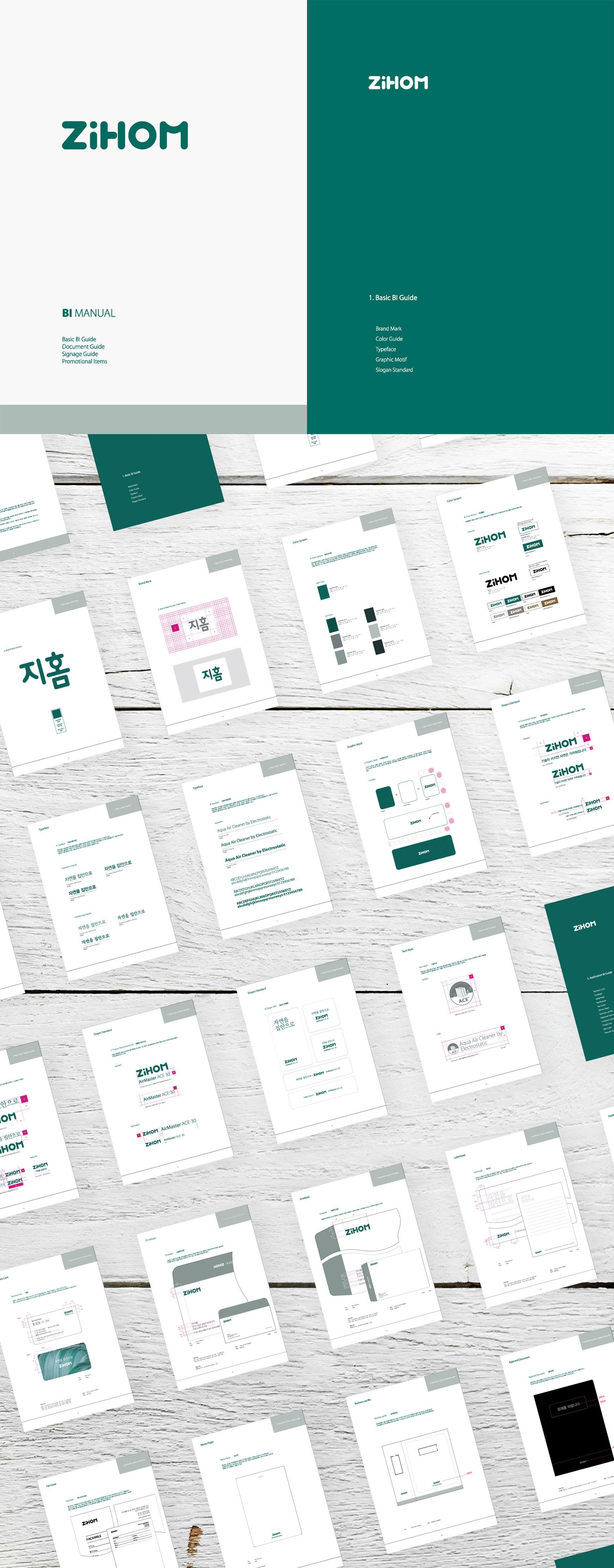 HSUXD - ZIHOM Brand Manual