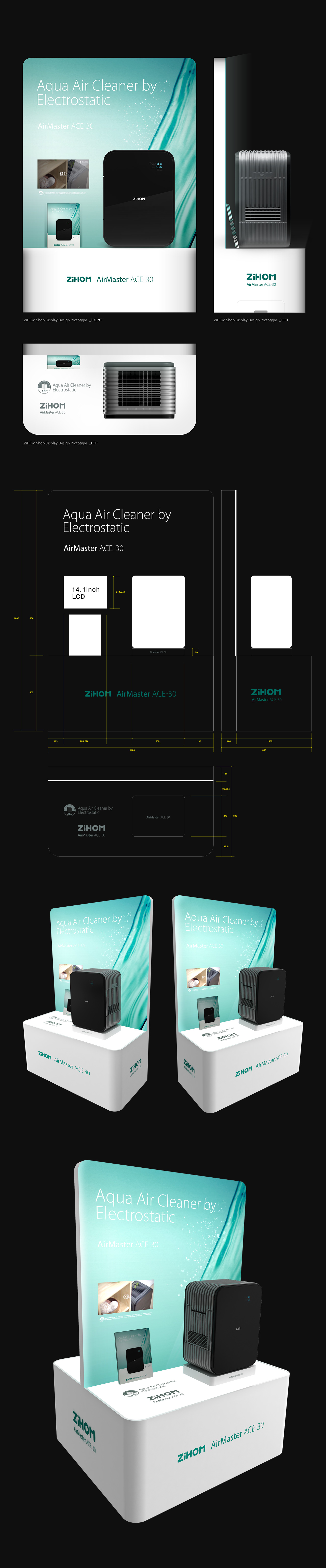 HSUXD - ZiHOM Display Mockup