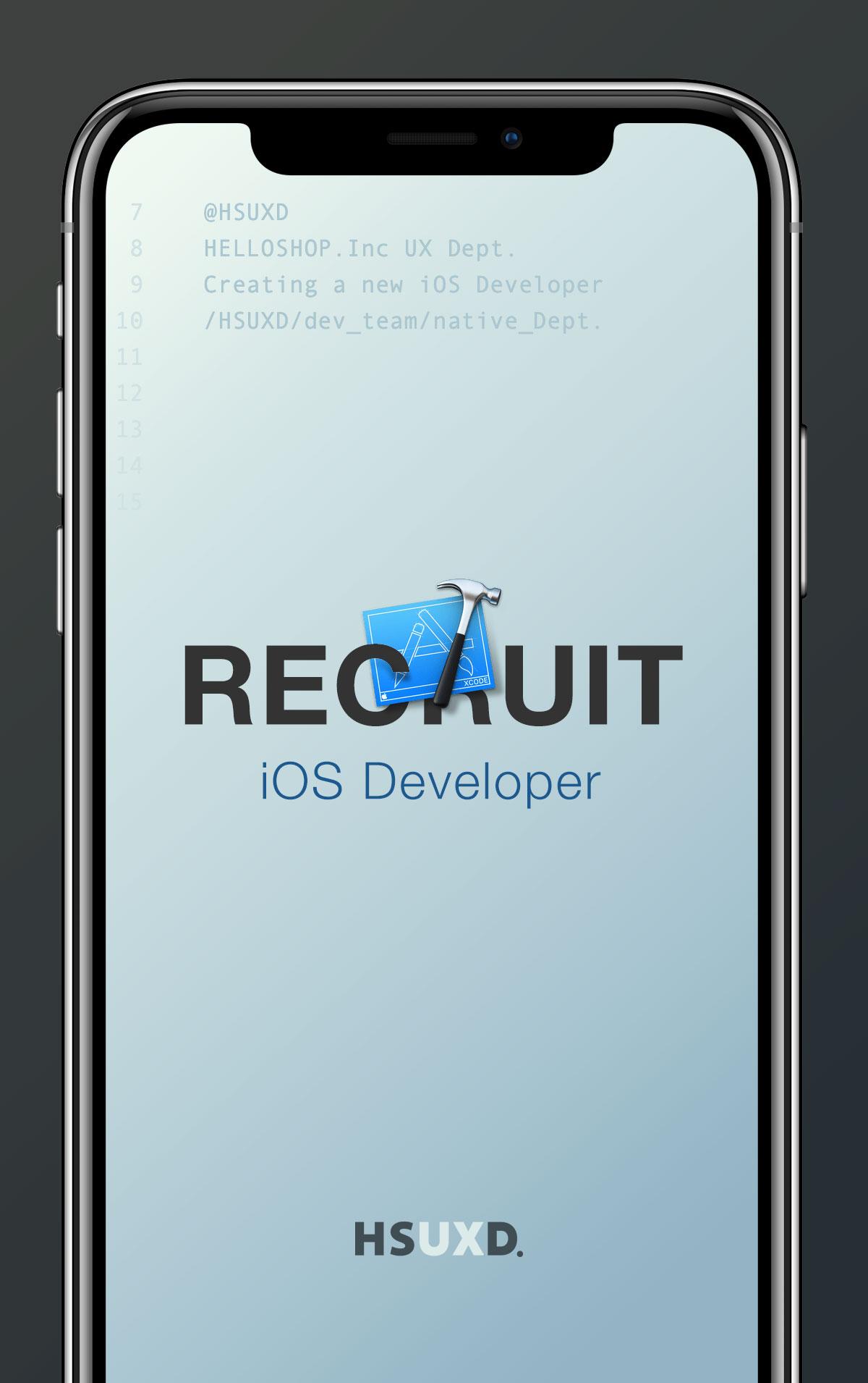 HSUXD - iOS 개발자 채용 - JOB