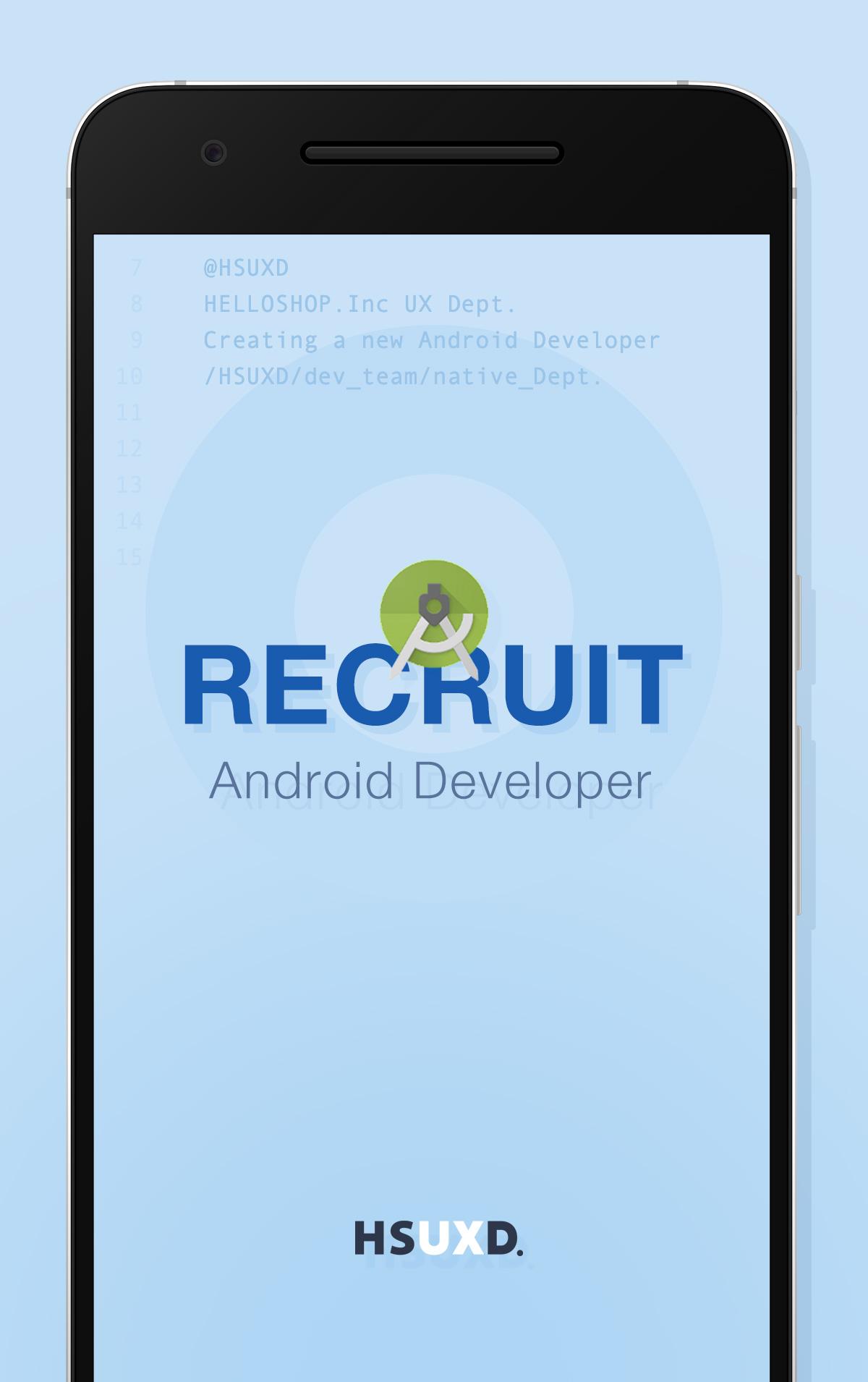 HSUXD - Android 개발자 채용 - JOB