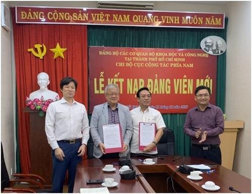 대우네트웍스, 베트남과 韓중소기업 전시판매장 운영
