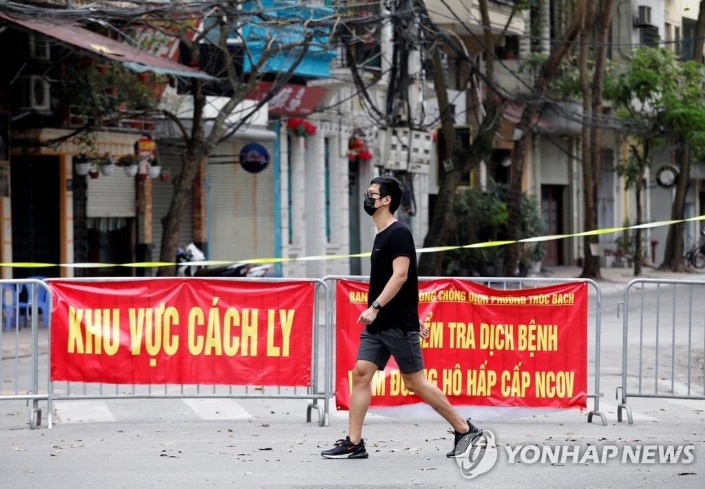 베트남 하노이 코로나19 발생 지역 봉쇄