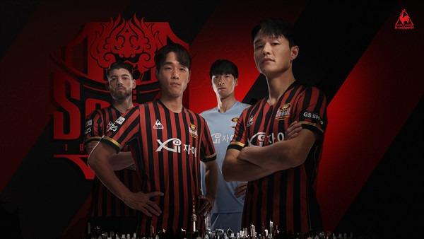 ▲ 르꼬끄, FC서울 2020 K리그 홈 유니폼 'SOUL OF SEOUL' 공개 (사진=르꼬끄 스포르티브)