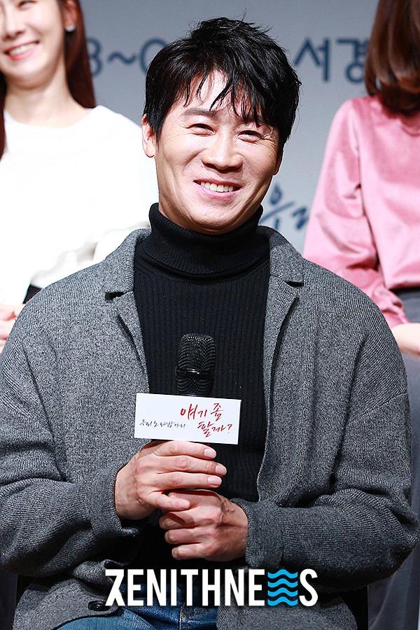 ▲ '노래방' 진선규 '오랜만에 돌아온 연극 무대!' (사진=문찬희 기자)