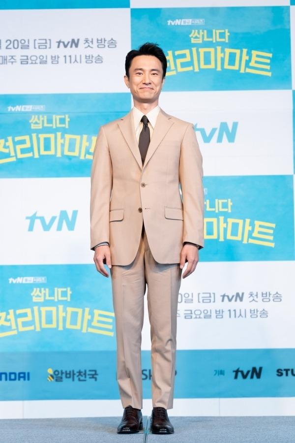 ▲ 김병철 (사진=tvN)