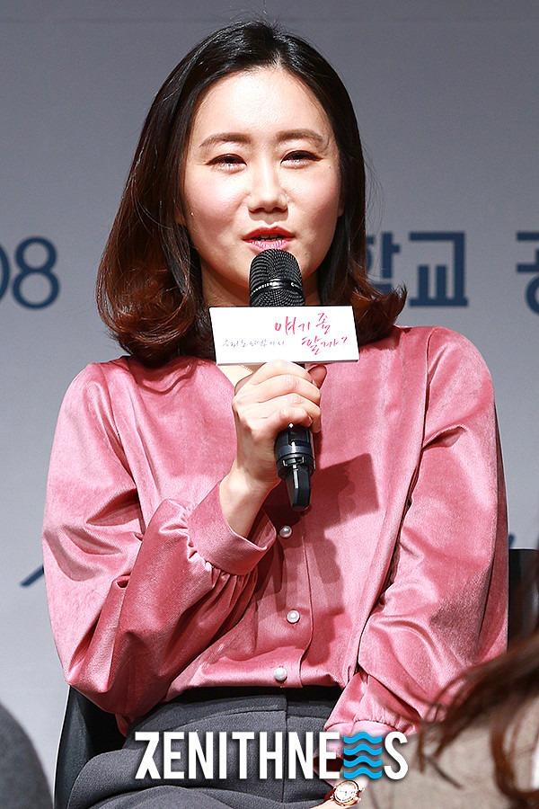 ▲ '노래방' 유지연-정연 '재혼은 어려워요~' (사진=문찬희 기자)