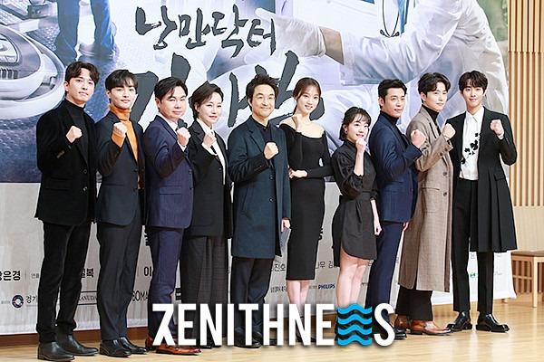 ▲ '낭만닥터 김사부2' 시즌 2도 기대해 주세요! (사진=문찬희 기자)