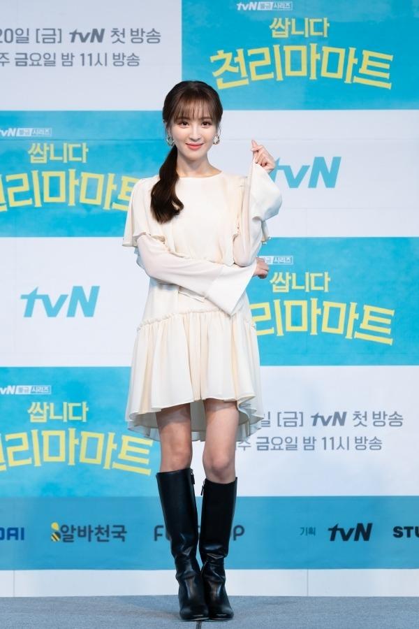 ▲ 정혜성 (사진=tvN)