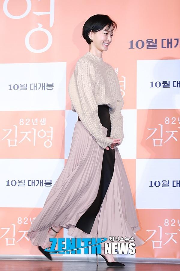 ▲ '82년생 김지영' 정유미 '보이시한 단발 스타일까지 찰떡' (사진=문찬희 인턴기자)