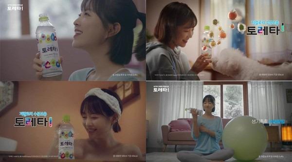 ▲ 토레타!, 박보영의 촉촉 겨울 이야기 공개...수분 보충이 필요하다면? (사진=코카-콜라사 토레타!)