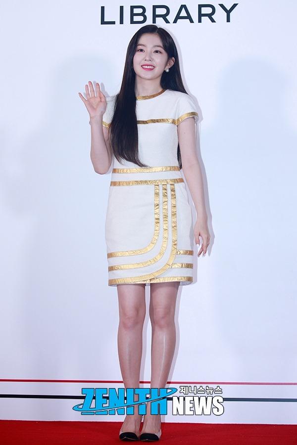 ▲ 레드벨벳 아이린 '작고 소중한 공주님 등장하십니다' (사진=문찬희 인턴기자)
