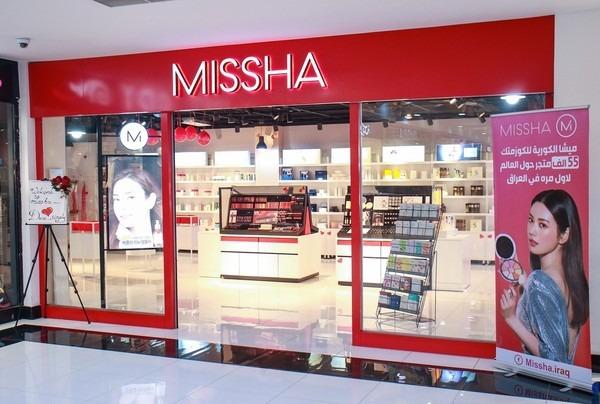 ▲ 에이블씨엔씨 미샤,한국 화장품 최초 이라크 상륙 (사진=미샤)