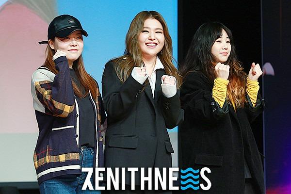 ▲ 유성은-이예준 '지세희 파이팅!' (사진=문찬희 기자)