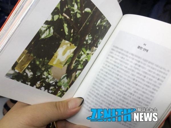 ▲ 디지털 디톡스를 위해 종이 책을 꺼내 들었다 (사진=오지은 기자)