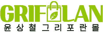 윤상철 그리포란몰 : 잎새버섯·꽃송이버섯 할인몰