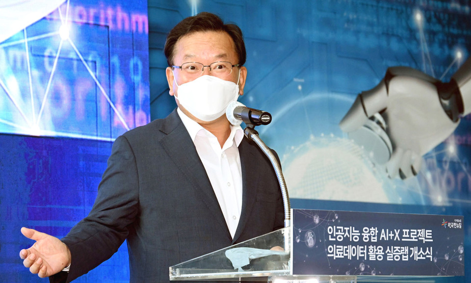 AI+X 프로젝트 의료데이터 활용 실증랩 개소식에서 인사말을 전하고 있는김부겸 총리(사진:국조실)