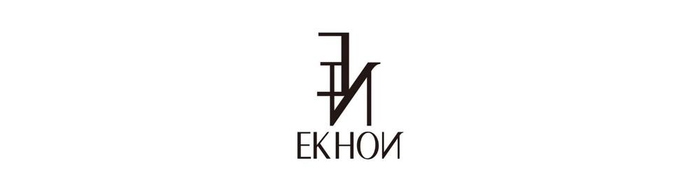 에콘(EKHON) 레지스탕스 무스탕 재킷 브라우니