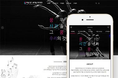 라엘연기 뮤지컬 아카데미