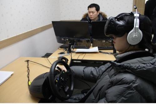 VR 알코올중독 치료 프로그램 시연