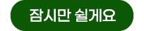 wait icon