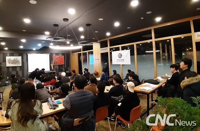 최신제형 설명회에는 모두 30사가 참석, 열띤 분위기를 연출했다.