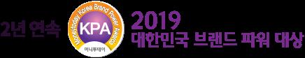 abent 2년 연속 2019브랜드파워대상