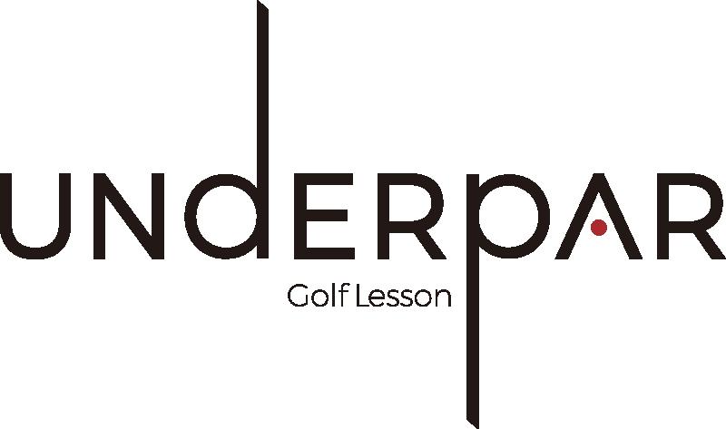 언더파 골프