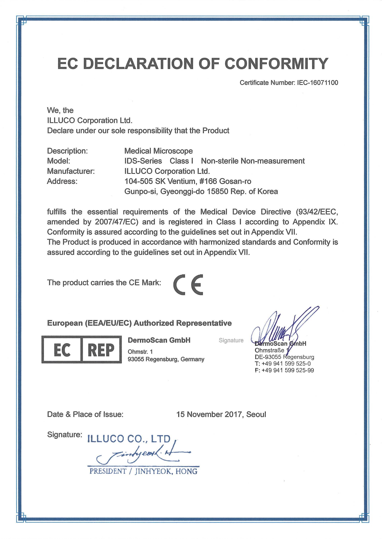 [Certificate] CE (EC Declaration of conformity) : ILLUCO