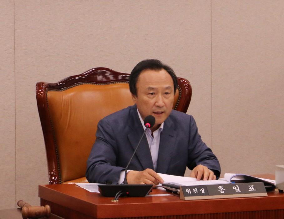 자유한국당 홍일표 의원 정치자금법 위반 국회의원직 상실 뉴스리포트