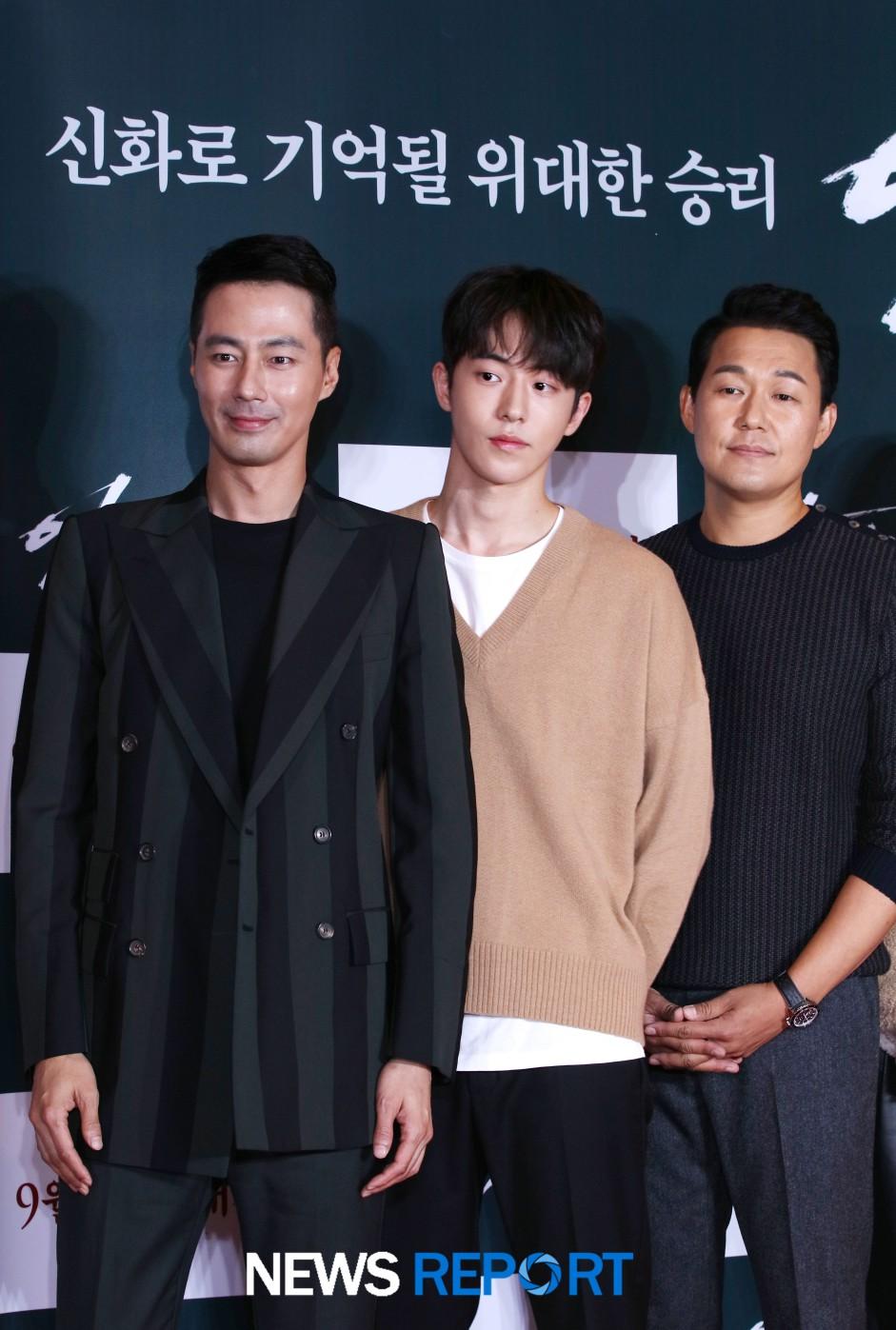 영화 안시성 VIP시사회 조인성 남주혁 박성웅 뉴스리포트