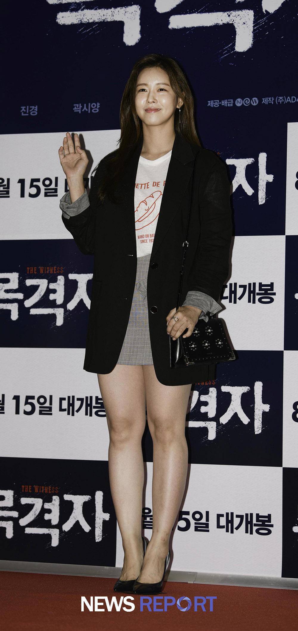 배우 경수진 영화 목격자 뉴스리포트
