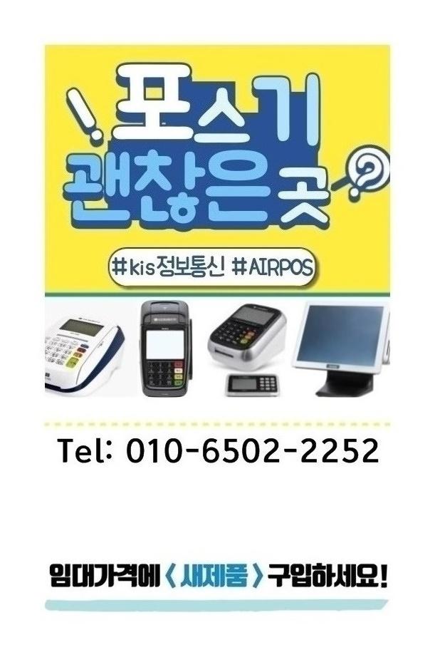 1620fd95c8056.jpg