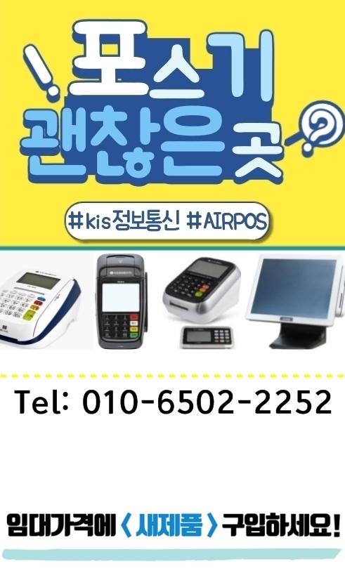 d14581b98593e.jpg